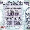 100 rupee note 3 size