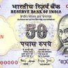 50 indian rupees size