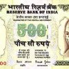 500 indian rupees size