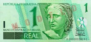 1 Brazilian Real Actual Size Image