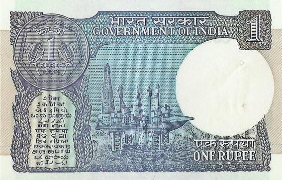 1 Indian Rupee note Actual Size Image