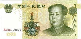 1 Yuan note Actual Size Image