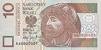 10 Polish Zloty Actual Size Image