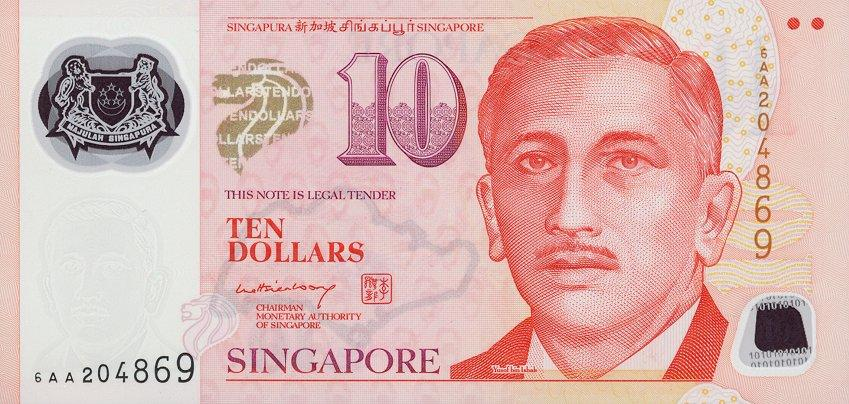 10 Singapore Dollars Actual Size Image