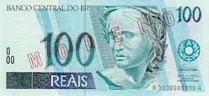 100 Brazilian Real Actual Size Image