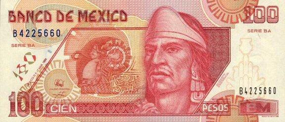 100 Mexican peso Actual Size Image