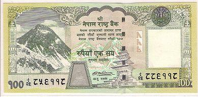 100 Nepalese Rupee banknote Actual Size Image