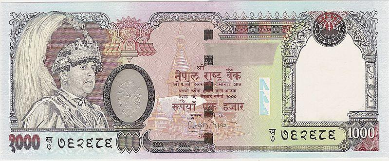 1000 Nepalese Rupee banknot Actual Size Image