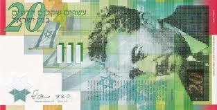 20 Israeli new Shekel banknote Actual Size Image