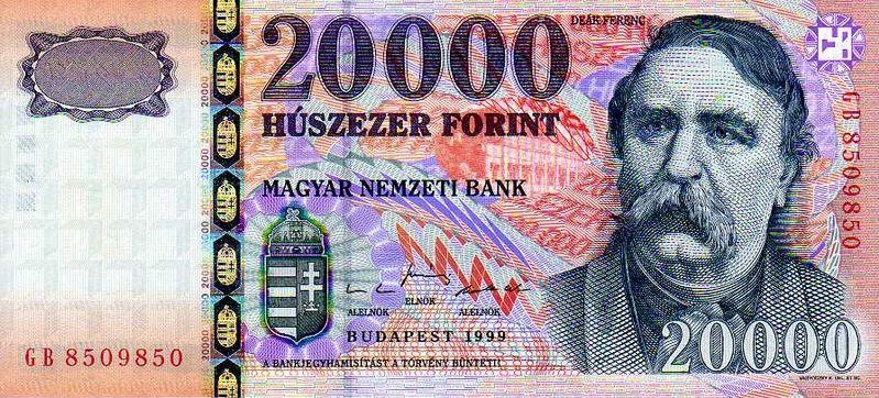 20000 Hungarian Forint note Actual Size Image