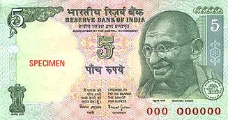 5 Indian Rupees Actual Size Image
