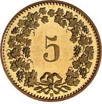 5 Swiss cent coin Actual Size Image