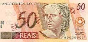 50 Brazilian Real Actual Size Image