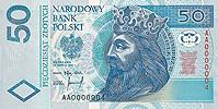 50 Polish Zloty Actual Size Image