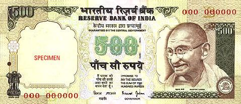 500 Indian Rupees Actual Size Image