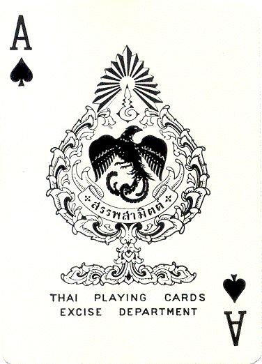 Ace of Spades, Poker Size Actual Size Image