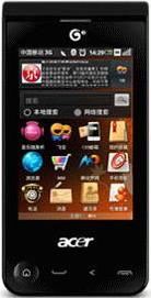 Acer beTouch T500 Actual Size Image