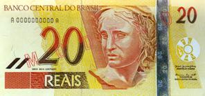 Brazil 20 real note Actual Size Image