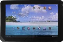 Cube U30GT Pea Tablet Actual Size Image