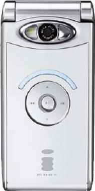 DreamPhone G500i Actual Size Image