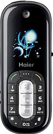 Haier M600 Black Pearl Actual Size Image