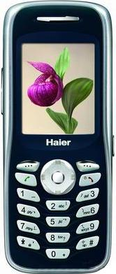 Haier V200 Actual Size Image
