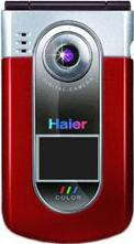 Haier V2000 Actual Size Image
