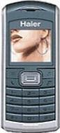 Haier Z300 Actual Size Image