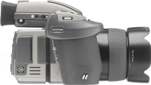 Hasselblad H4D-200MS SLR Actual Size Image