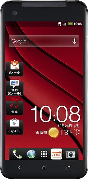 HTC J Butterfly Actual Size Image