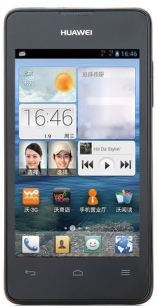 Huawei Ascend Y300 Actual Size Image