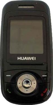 Huawei T330 Actual Size Image