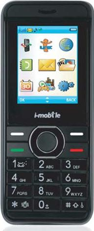 i-mobile 202 Actual Size Image