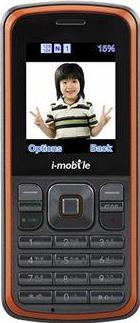 i-mobile Hitz 210 Actual Size Image
