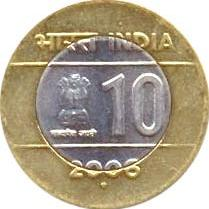 Indian 10 Rupee coin Actual Size Image