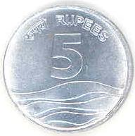 Indian 5 rupee coin Actual Size Image