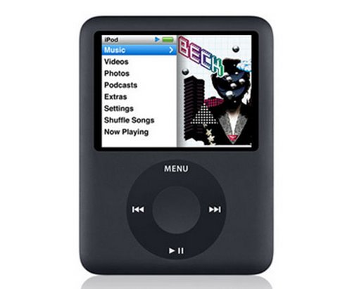iPod Nano 3G, Square one Actual Size Image