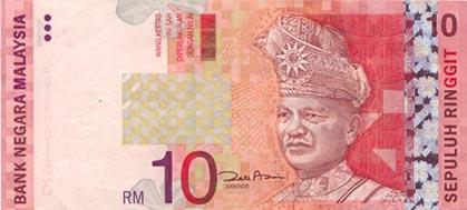 Malaysian 10 Ringgit note Actual Size Image