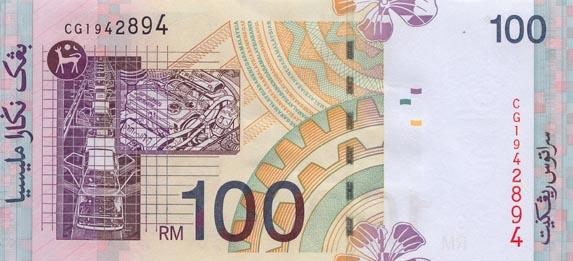 Malaysian 100 Ringgit note Actual Size Image