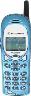 Motorola Talkabout T2288 Actual Size Image