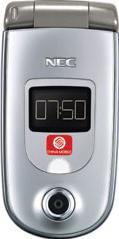 NEC N750 Actual Size Image