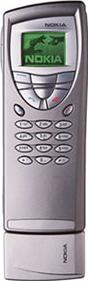 Nokia 9210i Communicator Actual Size Image
