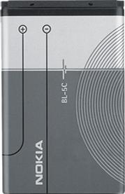 Nokia BL-5C battery Actual Size Image
