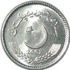 Pakistan 5 rupee coin Actual Size Image