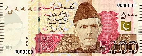 Pakistani 5000 Rupee note Actual Size Image