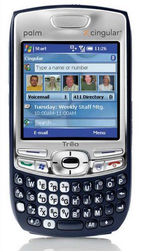 Palm Treo 750 Actual Size Image