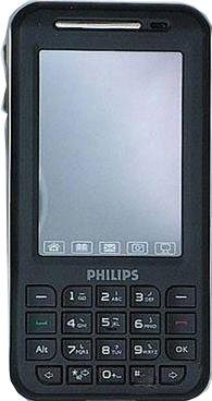 Philips 892 Actual Size Image