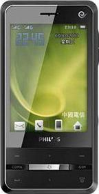 Philips C700 Actual Size Image