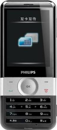 Philips X710 Actual Size Image