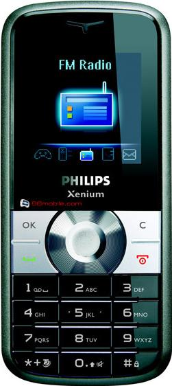 Philips Xenium 9@9z Actual Size Image